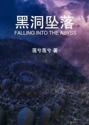 Your Website, How to Avoid Falling Into an Abyss